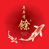 Oriental painting of Yin Yang koi fishes Stock Photo
