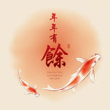 Oriental painting of Yin Yang koi fishes Royalty Free Stock Photos