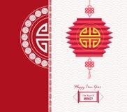 Oriental Paper Lantern. Chinese new year Stock Photos