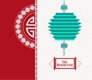 Oriental Paper Lantern. Mid Autumn Festival Royalty Free Stock Photo