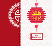 Oriental Paper Lantern. Mid Autumn Festival Royalty Free Stock Image