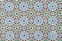 Oriental pattern. Background. East ornament, folded into a beautiful mosaic. Colored stones. Moroccan pattern Stock Photo