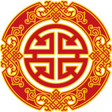 Oriental Pattern - Chinese Career Luck Symbol Royalty Free Stock Images