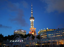 Oriental Pearl Television Tower at Twilight Stock Photo