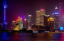 Free Oriental Pearl Tower And Buildings In Pudong Is Modern District Of Shanghai Stock Photo - 125399130