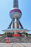 Oriental Pearl Tower closeup Stock Photo