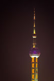 Oriental Pearl Tower at night. Oriental Pearl Tower in Pudong Shanghai, lit up at night Royalty Free Stock Photos