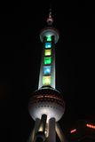 Oriental Pearl Tower at night Royalty Free Stock Photography