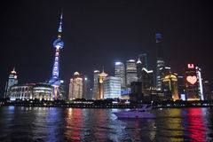 Oriental Pearl Tower at night, Shanghai Royalty Free Stock Photo