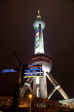 The Oriental Pearl TV Tower Stock Images