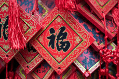 Oriental prayer. This is a red wood where buddhist write their prayer for their parents and relative. This is outside temple in China and Japan Royalty Free Stock Images