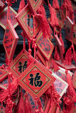 Oriental prayer. This is a red wood where buddhist write their prayer for their parents and relative. This is outside temple in China and Japan Stock Photos