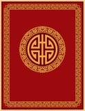 - Oriental - projeto chinês da disposição do quadro e do costume Imagem de Stock Royalty Free