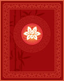 - Oriental - projeto chinês da disposição do quadro e do costume Imagens de Stock Royalty Free
