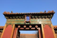 Oriental red gate of Beijing Stock Image