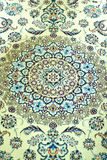 Oriental Rug - Patterns Royalty Free Stock Photo