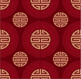 Oriental Seamless Background. Oriental Chinese Seamless Tile Background vector illustration