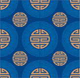 Oriental Seamless Background. Oriental Chinese Seamless Tile Background royalty free illustration
