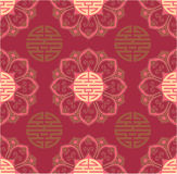 Oriental Seamless Background Royalty Free Stock Images