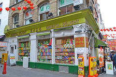 Oriental Shop. London - September 13: a traditional oriental shop in Chinatown, London, UK on September 13, 2014. Many chinese restaurants, shops and businesses Royalty Free Stock Image