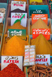 Oriental spices on the bazaar. Oriental spices and some souvenirs on Tunisian  bazaar on island DJerba Stock Photography
