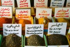 Oriental spices on the bazaar. Oriental spices and some souvenirs on Tunisian bazaar on island DJerba stock photos