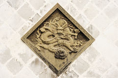 Oriental stone carving dragon Stock Photo