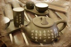Oriental teapot Stock Photography