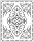 Oriental template for carpet. Oriental abstract ornament. Template for carpet, shawl, textile, bedcover and any surface. Ornamental  pattern with filigree Royalty Free Stock Photo