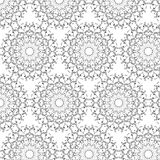 Oriental vector pattern with round arabesques elements. Vintage pattern with arabesques Royalty Free Stock Image
