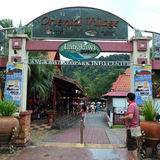 Oriental Village Langkawi Royalty Free Stock Photos