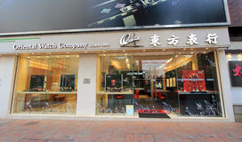 Oriental watch company shop in hong kong Stock Photography