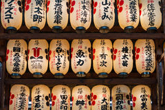 Oriental white paper lanterns at night Royalty Free Stock Image