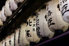Oriental white paper lanterns at night Stock Photos