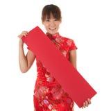 Oriental woman Stock Photo