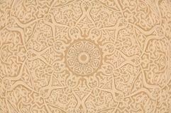 Orientalische arabische Dekoration Lizenzfreie Stockfotos