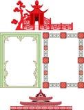 Orientalische Artvektorporträtgrenzen und -dekorationen Lizenzfreie Stockfotografie