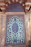 Orientalische Kunst Stockbild