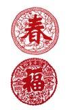 Orientalische Kunst Stockfotografie