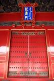 Orientalische rote Tür der verbotenen Stadt, Peking Stockbild