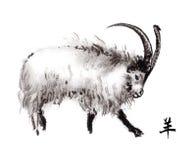 Orientalische Tintenmalerei der Ziege, sumi-e Lizenzfreie Stockfotografie