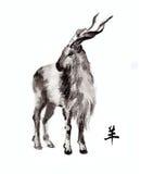 Orientalische Tintenmalerei der Ziege, sumi-e Stockfoto