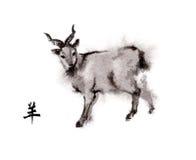 Orientalische Tintenmalerei der Ziege, sumi-e Lizenzfreies Stockbild
