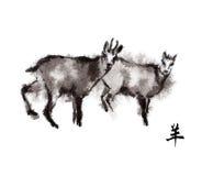 Orientalische Tintenmalerei der Ziegen, sumi-e Stockfoto