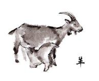 Orientalische Tintenmalerei der Ziegen, sumi-e Stockbilder