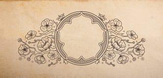 Orientalische Vignette mit Kirschblüte Stockfoto