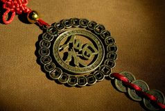 Orientalischer Charme stockbild