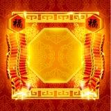 Orientalischer glücklicher Element-Vektor des Chinesischen Neujahrsfests Stockfoto