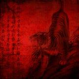 Orientalischer Hintergrund lizenzfreie abbildung