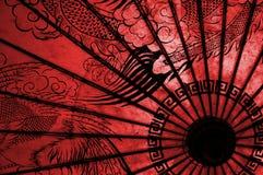 Orientalischer Regenschirm Lizenzfreies Stockbild